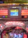 200706031_1